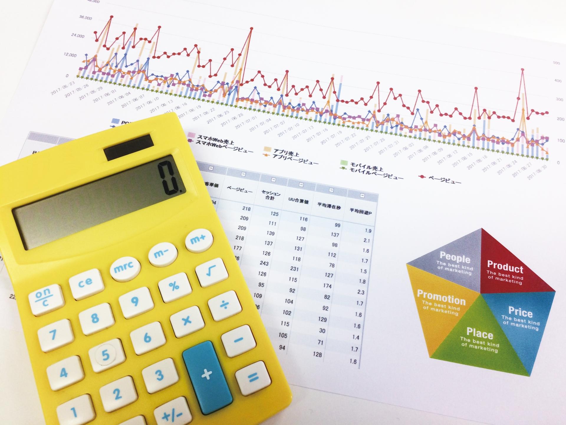 マイニングで利益が出る採算ラインは…電気代◯◯円以下!